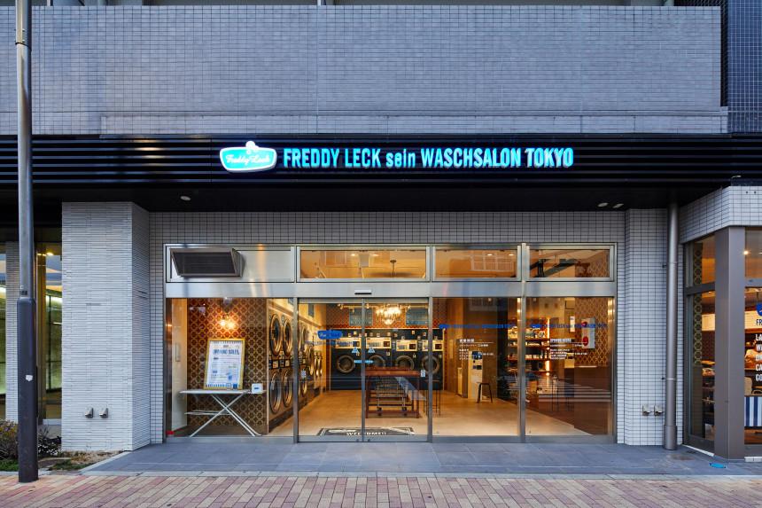 FREDDY LECK sein WASCHSALON TOKYO