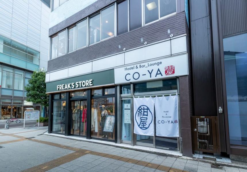 Hostel & Bar Lounge CO-YA